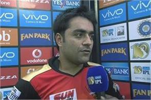 rashid khan gave a statement after beat kkr