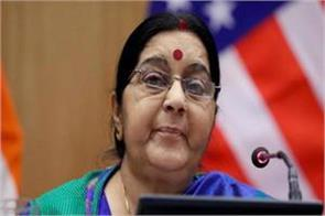 sushma trusts help in bringing indian body from italy