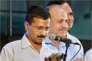 kejriwal tongue twisted calls uttarakhand to uttara prachand