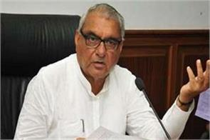 suspension of hssc chairman hooda target bjp government