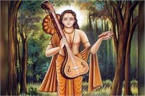 narad jyanti special