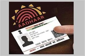 aadhaar pan mandatory for customs broker licence tax dept