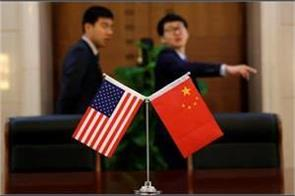 chinese government has reacted strongly to restrictions on companies in the us