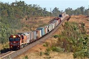 rlys eyes 2 billion tonnes in freight movement by 2023 24