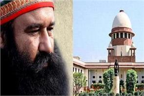 ram rahim appeals to supreme court