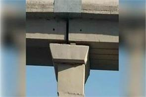 after varanasi incident now a flyover pelted in sultanpur orders of inquiry