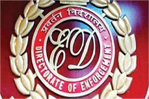 ed fined for rs 14 crores on videocon