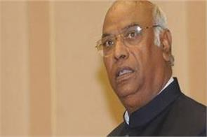 congress n mallikarjun kharge karnataka assembly election bjp