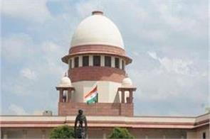 supreme court gives order to former chief ministers of up government