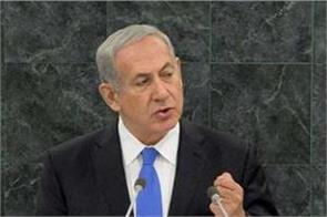 netanyahu has new  proof  of iran nuclear weapons programme