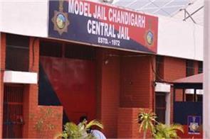 burail jail renovate