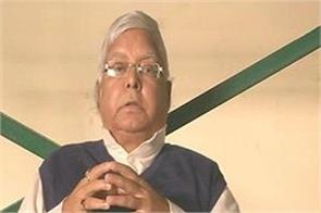 lalu gets 5 days parole