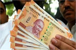 200 2000 bad notes will no longer be deposited in banks