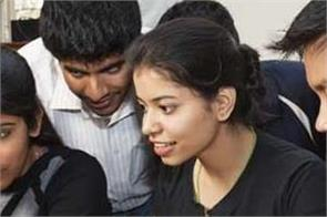 students gathering in the counseling session after the cbse result