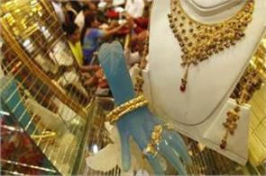gold jewellery demand may fall by 2 4 this year report