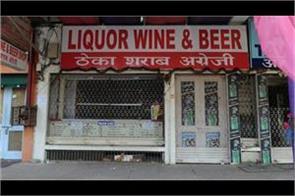 administration will do allotment of liquor shops