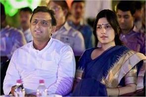 akhilesh yadav s wife dimple kanauj seat seat to contest elections