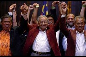 malaysia elections 2018 mahathir mohamad in shock win