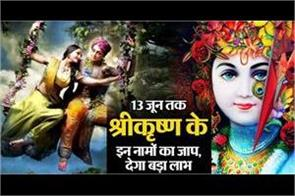 the names of shri krishna