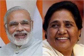 karnataka elections jds congress ashok siddhartha bjp