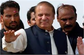nawaz sharif says pml n will fight against  hidden forces  in elections