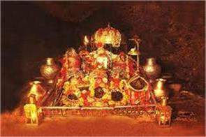 vaishn devi yatri have to pay one rupee