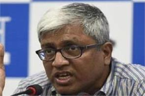 ashutosh says trying to snatch my freedom of speech