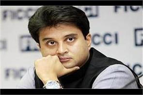 16 years after jyotiraditya scindia s demand for housing