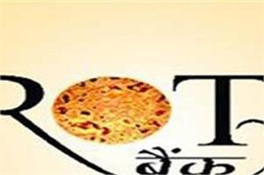 public seva roti bank launches in gandhi market