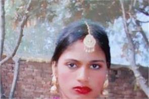 crime news amritsar