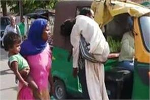 after receiving ambulance the wife s body was taken over the shoulder