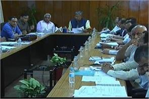 cm reviewed of schemes implemented by urban development minister