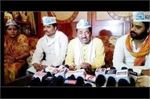 aam aadmi party s press conference bjp and congress talked about attack