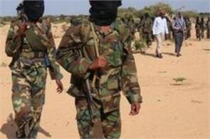 somali woman with 11 husbands stoned to death by al shabab