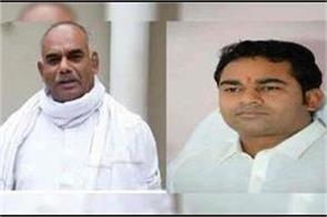 legislator hariom yadav s son vijay pratap on giri ghaz