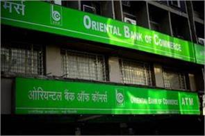 155 crore fraud with obc bank in neerav modi style