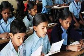 575 private schools increased fees government of delhi