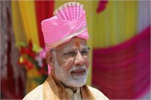 pm modi visit jharkhand today