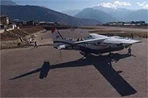 pilot duo dead as makalu air s cargo plane crashes in nepal