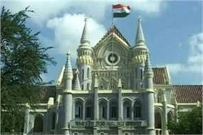 new starting of mp high court