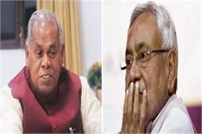 allegation of manjhi on nitish kumar