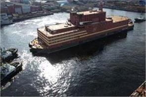this is russia s first floating nuclear power plant power will surely fulfill