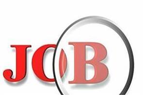 krcl  job salary candiadte