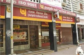 pnb shares fell due to record losses