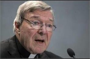 cardinal george pell will face trial on sex offense charges