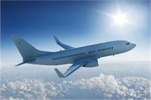 passengers lives were hanged at an altitude of 32 thousand feet