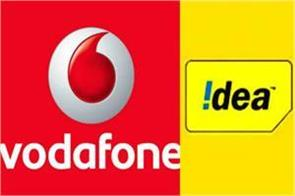 news of relief for idea and vodafone