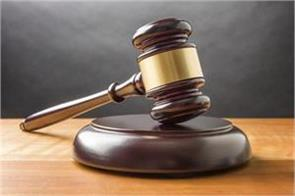 high court fine rs 25 000 cost to central government officials