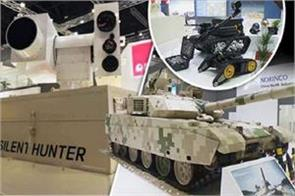 china anti drone laser weapon joining forces to prepare for tough competition
