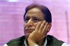 filed in bad stranded azam khan chargesheet